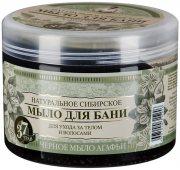 Купить Травы и сборы Агафьи мыло для бани 500мл Черное