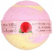 Купить Кафе Красоты Бурлящий шарик для ванной 120г Розовый сорбет
