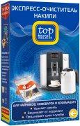 Купить Top House экспресс-очиститель накипи 4шт по 50г для чайников, кофеварок и кофемашин