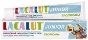 Купить Lacalut зубная паста 75мл детская Junior для детей с 8 лет Тропикана
