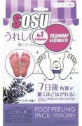 Купить Sosu Носочки для ног для педикюра с Ароматом Лаванды 2 пары
