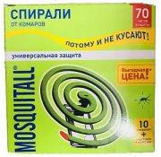 Купить Mosquitall универсальная защита Спирали от комаров 10шт