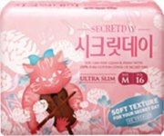 Купить Secret Day прокладки ультратонкие дышащие органические 24,5 см 16шт