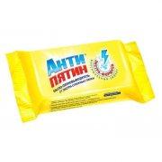 Купить Антипятин мыло-пятновыводитель 90г от экстра-сложных видов пятен