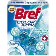 Купить Bref шарики для унитазов чистящие Aquamarine Aktiv 50г Океанский Бриз Бирюзовая Вода
