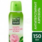 Купить Чистая линия дезодорант спрей женский 150мл Защита для нежной кожи