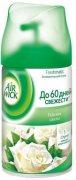 Купить Airwick освежитель воздуха сменный баллон 250мл Райские цветы