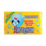 Купить Аист Аистенок мыло хозяйственное 200г