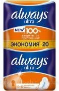 Купить Always прокладки Ultra 20шт Normal Plus Duo 4 капли