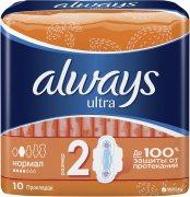 Купить Always прокладки Ultra 10шт Normal Single 4 капли