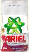 Купить Ariel стиральный порошок автомат 6кг Color&Style