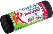 Купить Avikomp Эконом пакеты для мусора с завязками, 35л, 15шт/рулон, черные