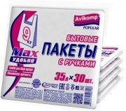 Купить Avikomp Popular пакеты для мусора с ручками со скотч-клапаном 35л 30шт белые