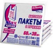 Купить Avikomp Popular пакеты для мусора с ручками со скотч-клапаном 60л 30шт белые