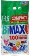 Купить Bimax стиральный порошок автомат 3кг 100 пятен