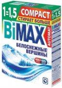Купить Bimax стиральный порошок автомат 400г Белоснежные вершины