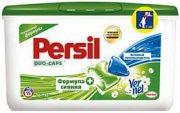 Купить Persil Duo-Caps капсулы для стирки 15шт Свежесть от Vernel универсальные