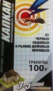 Купить Капкан Гранулы от муравьев 100г