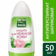 Купить Чистая линия дезодорант шариковый женский 50мл Фито Защита для нежной кожи