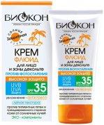 Купить Биокон Солнце Защита Крем-флюид для лица и зоны декольте SPF-35 против фотостарения 75мл