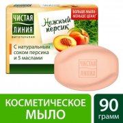 Купить Чистая линия мыло твердое кусковое Фитотерапия 90г Экстракт персика