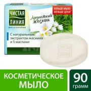 Купить Чистая линия мыло твердое кусковое Фитотерапия 90г Экстракт жасмина