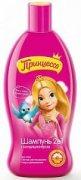 Купить Принцесса шампунь для волос детский 300мл 2в1 с кондиционером