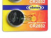 Купить Облик батарейка литиевая CR2032 3v, цена за 1шт