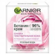 Купить Garnier ботаник-крем для лица 50мл Роза Успокаивающий для сухой и очень сухой кожи