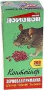 Купить Домовой Зерно от грызунов 200г контейнер