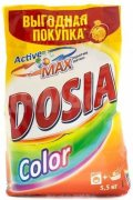 Купить Dosia стиральный порошок автомат 5,5кг Color для цветного белья