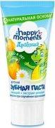 Купить Дракоша зубная паста детская гелевая от 1 до 8 лет 60мл Груша