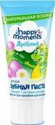 Купить Дракоша зубная паста детская гелевая от 1 до 8 лет 60мл Bubble gum