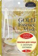 Купить Japan Gals Gold Essence маски для лица с добавлением натурального золота 7шт