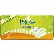 Купить Naturella Classic прокладки Camomile Normal 20шт 4 капли