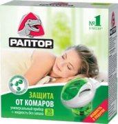 Купить Раптор комплект (прибор + жидкость от комаров 30 ночей)