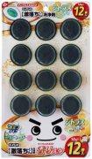 Купить LEC таблетки очищающие для бачка унитаза 50г с ароматом цитрусовых, цена за 1шт