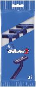 Купить Gillette станок для бритья мужской одноразовый II 3шт