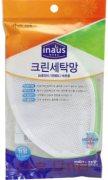 Купить Clean Wrap Мешок для стирки деликатных вещей круглый диаметр 25 см