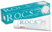 Купить Rocs зубная паста 94г Активный кальций