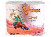Купить Veiro Linia Classic туалетная бумага двухслойная 4шт Розовая