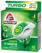 Купить Раптор комплект: прибор Раптор Turbo + жидкость от комаров Тurbo 40 ночей