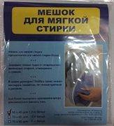 Купить ФиС Мешок для мягкой стирки для 1,5кг белья 35х40см