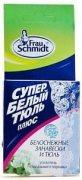 Купить Frau Schmidt мини-упаковка Супер Белый Тюль Плюс Белоснежные занавески и тюль 2шт