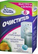 Купить Frau Schmidt Очиститель для стиральных и посудомоечных машин 6шт