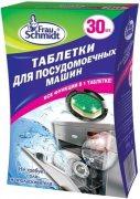 Купить Frau Schmidt таблетки для мытья посуды в посудомоечной машине Все в 1 30шт