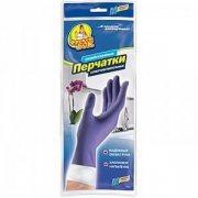 Купить Фрекен Бок перчатки хозяйственные латексные Суперчувствительные с внутренним хлопковым напылением рамер M Средний