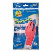 Купить Фрекен Бок перчатки хозяйственные латексные Суперпрочные с внутренним хлопковым напылением рамер L Большой