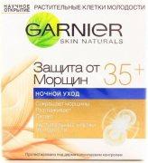 Купить Garnier крем для лица ночной 50мл Клетки Молодости защита от морщин 35+