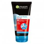 Купить Garnier Skin Naturals скраб для лица, Чистая кожа угольный 3в1 150мл